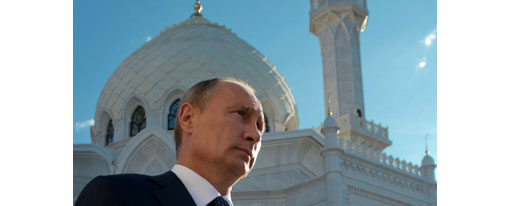 Contre l'islamisme, s'allier à la Russie et faire disparaître l'OTAN