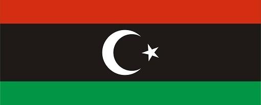 Analyse de la situation en Libye à l'orée de 2017