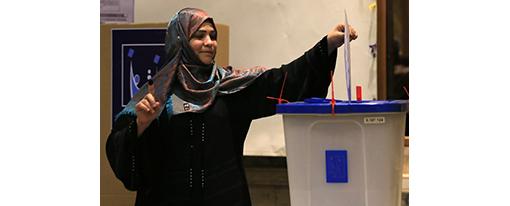 L'Irak après les élections législatives de Mai 2018. Un avenir démocratique incertain ?