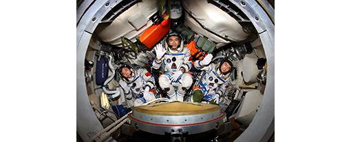Objectifs et originalité du programme spatial chinois